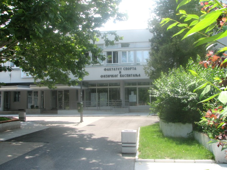[Данашњи изглед зграде Факултета]
